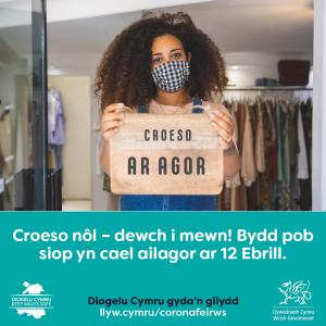 Ar Agor